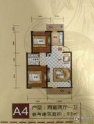 格林小镇2室2厅1卫93平方米户型图