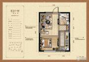 凯旋公馆3室2厅1卫0平方米户型图