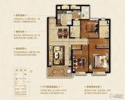 恒大悦珑湾3室2厅2卫127平方米户型图
