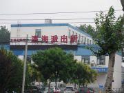 中国铁建・花语金郡配套图