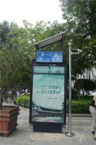 FFC国海广场