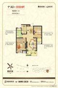 绿地商务城2室2厅1卫86平方米户型图