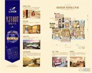 惠来碧桂园4室2厅3卫183--188平方米户型图