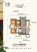 新会玉圭园3室2厅2卫103平方米户型图