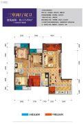 光亮天润城3室2厅2卫115平方米户型图