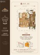 恒大金阳新世界3室2厅2卫135平方米户型图