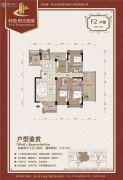 阳光丽景4室2厅3卫172平方米户型图