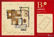 邦泰公馆3室2厅1卫76平方米户型图