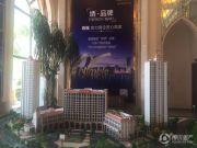 锦绣国际花城实景图