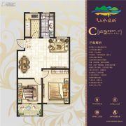山水龙城三期天筑2室2厅1卫85--87平方米户型图