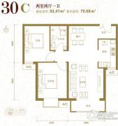 北京新天地2室2厅1卫92平方米户型图
