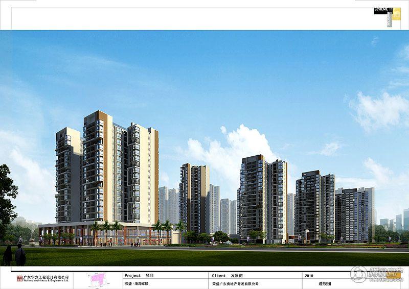 好口碑楼盘推荐 湛江人民购房的第一选择_房产_腾讯网
