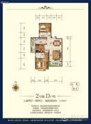 恒立南岳大院3室2厅2卫0平方米户型图