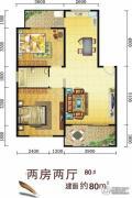 梧桐墅四期・荷兰郡0室0厅0卫80平方米户型图