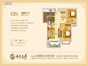 金色龙湾2室2厅1卫0平方米户型图