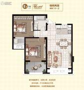 香榭一品2室2厅1卫90平方米户型图