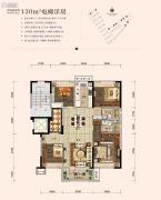 碧桂园・公园印象4室2厅2卫130平方米户型图