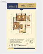 旭日华庭二期3室2厅1卫90平方米户型图