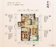 幸福公寓3室2厅2卫88平方米户型图