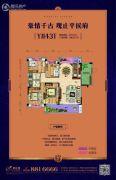 碧桂园・平侯府5室2厅3卫260--261平方米户型图