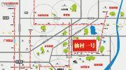 源海仙村一号交通图