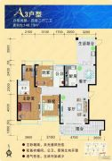 橄榄佳苑4室2厅2卫148平方米户型图