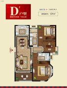 华皓英伦联邦3室2厅2卫121平方米户型图