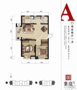 燕都紫庭2室2厅1卫88平方米户型图