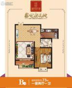 盛世新天地1室2厅1卫73平方米户型图