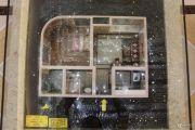 恒大水晶国际广场沙盘图