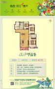 信合龙江春天3室2厅2卫125平方米户型图