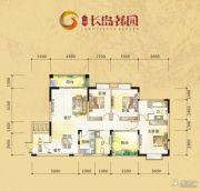 三祺长岛花园3室2厅2卫311平方米户型图