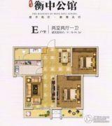 泰华・学府公寓2室2厅1卫91--94平方米户型图