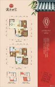汉唐世家5室2厅4卫189平方米户型图