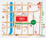 南阳华耀城交通图
