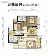 旭阳台北城敦美里3室2厅2卫73平方米户型图