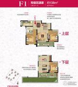 绿地国际花都3室3厅1卫138平方米户型图