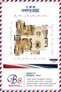 王家湾中央生活区3室2厅3卫193平方米户型图