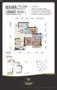 金悦澜湾&江南铜锣湾(商业)3室2厅2卫106平方米户型图