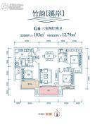 枫林九溪3室2厅2卫103平方米户型图