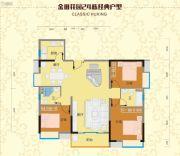 金田花园・花域3室2厅2卫119平方米户型图