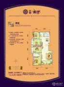 红星国际广场4室4厅2卫120平方米户型图