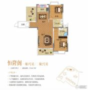 恒立首府3室2厅2卫109平方米户型图