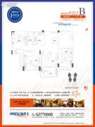 碧桂园东海岸3室2厅1卫96平方米户型图