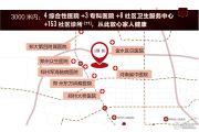 中海锦城配套图
