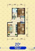 建发・观澜丽景2室2厅1卫96平方米户型图
