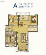 新世界市中心3室2厅1卫104平方米户型图