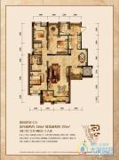 润丰水尚3室3厅2卫144平方米户型图