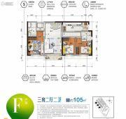 碧桂园・万象松湖3室2厅2卫0平方米户型图