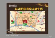 北大资源博雅滨江交通图